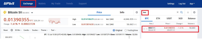 tradez Bitcoin SV sur Upbit