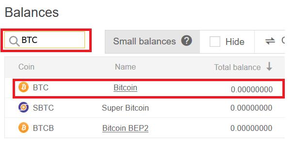 Découvrez l'adresse de réception Bitcoin à l'étape 1 de Binance Step 1