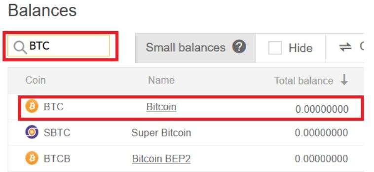 Buy NEM on Binance Step 2